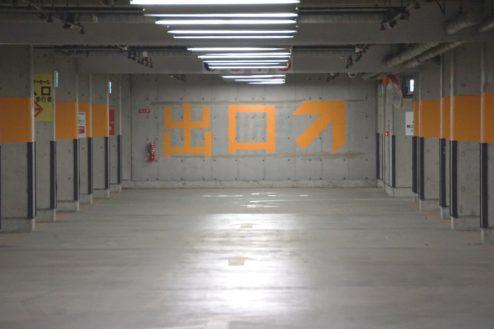 8.タイムズ東京ドーム地下駐車場|駐車場内