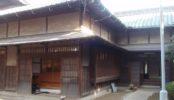 野田市市民会館|日本家屋・和室・縁側・五右衛門風呂・茶室
