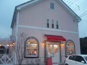 柏のケーキ屋|ケーキ・菓子・テラス・工場・駐車場