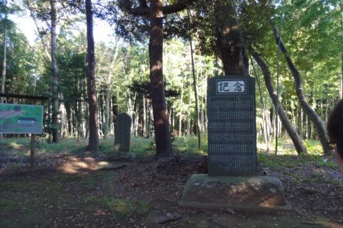 9.神社・集会所|石碑