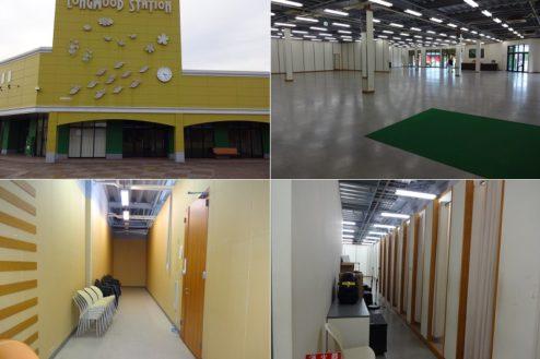 19.ロングウッドステーション|C棟オープンスペース・350坪スタジオ・バックヤード・更衣室