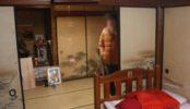 民家 大殿井|空家・和室・岩風呂・庭・家具