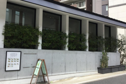 4.飲食店5・ブライダルカフェ|外観
