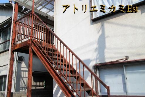 18.Eスタジオ|外階段