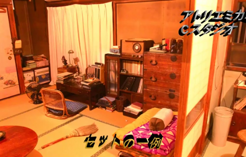 ⑰Cスタジオ|和室イメージ