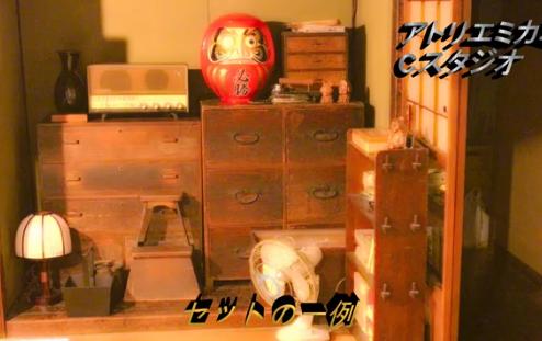 18.Cスタジオ|和室小道具イメージ