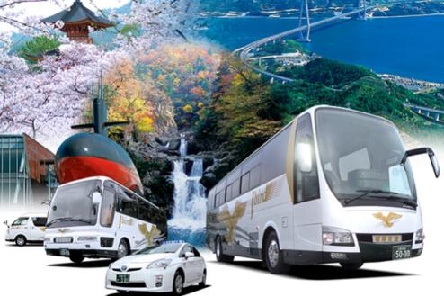城南交通|貸切バス・大中小型・サロン・ロケバス|広島