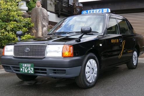 19.城南交通|タクシー