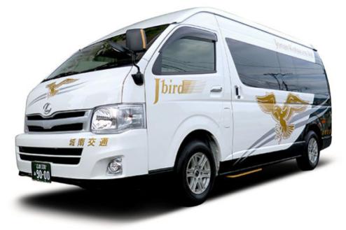 株式会社 城南交通|ロケバス・マイクロ・貸切バス|広島