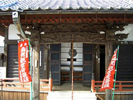 3.寺|お堂正面