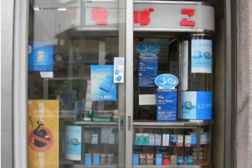 1.たばこ屋|外観・販売カウンター