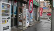たばこ屋|販売カウンター・ソファー