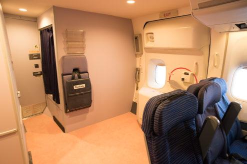 K飛行機スタジオ|ジャンプシート