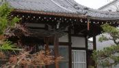 順徳寺|境内・本堂内
