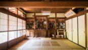 天神山  松風庵|古民家・和室・縁側・庭・茶室