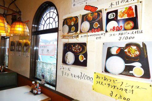 8.街の小さな洋食屋さん|店内・壁メニュー