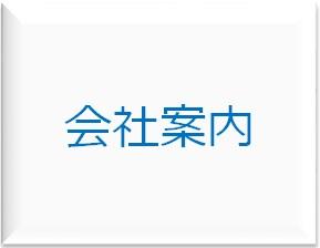 医療コーディネータージャパン|医療監修・看護師派遣・所作指導