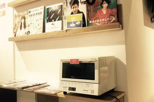 13.cafeイベントスペース|店内・マガジンラック