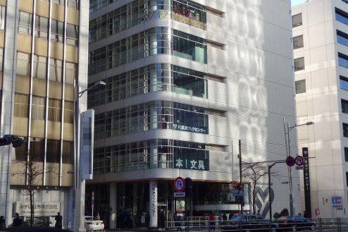 18.八重洲ブックセンター|ビル外観
