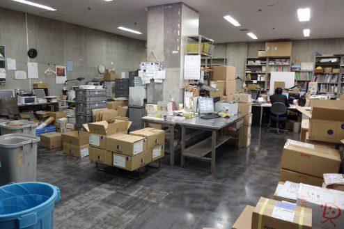 15.八重洲ブックセンター|B2F仕入れ