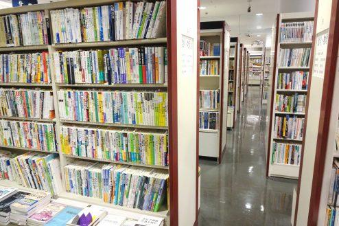 2.八重洲ブックセンター|売り場・書棚