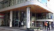八重洲ブックセンター|本屋・文具・待合せ・東京駅前