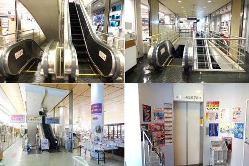 8.八重洲ブックセンター|エスカレーター・エレベーター