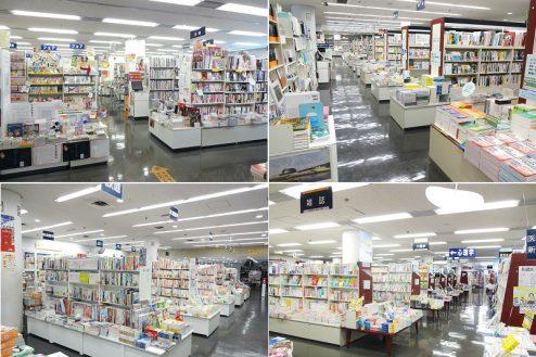 3.八重洲ブックセンター|書籍・雑誌売り場