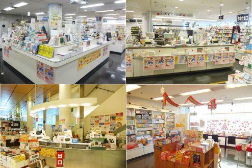 4.八重洲ブックセンター|レジカウンター・キッズコーナー
