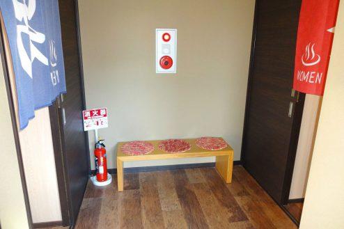 14.旅館・うり坊|本館・地下・浴室入口