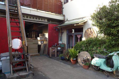 25.一軒家スタジオ 外観・工場・倉庫