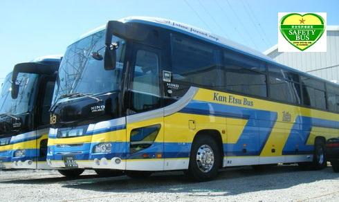 関越バス|貸切観光バス・大中小型・サロン|東京