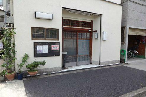 28.Rental studio『コマチ堂』|スタジオ外観・入口