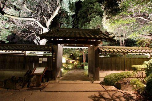 29.リソル生命の森|翠州亭・門