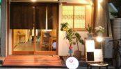 魚かし『Ibuki野』|懐石料理・カウンター・居酒屋|東京