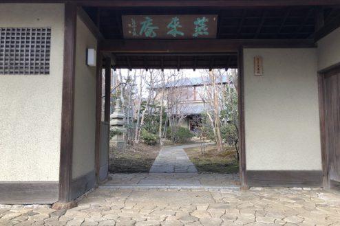 12.坂戸日本家屋 正門
