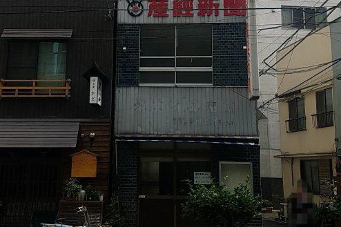 神田ビル|オフィス・和室・洋室・24時間・貸切|東京