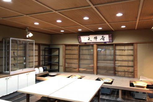 1.坂戸日本家屋 陶芸部屋