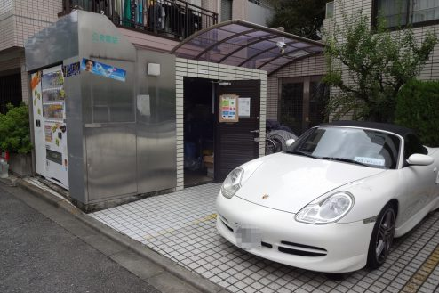 20.西新宿マンションスタジオ共用部|ゴミ捨て場