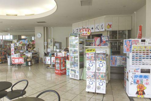 21.埼玉県 県民健康福祉村|レストラン