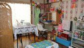 乙女屋(208)|昭和レトロ・古民家・雑貨・女の子部屋・レンタルスペース|東京