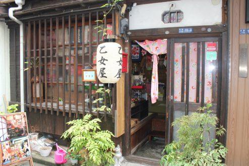 1.乙女屋 外観・入口