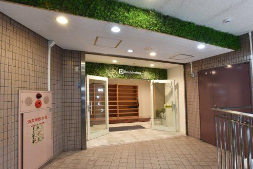 15.ボルダリング綱島|店舗前・入口