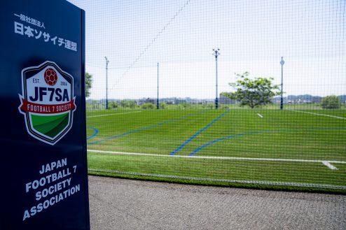 3.J-SOCIETY FOOTBALL PARK調布|コート