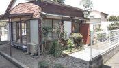 スタジオ和洋空間 古民家①|日本家屋・昭和レトロ・縁側・庭・家具家電|東京