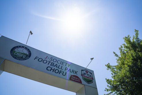 10.J-SOCIETY FOOTBALL PARK調布|ゲート