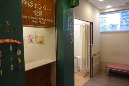 14.墨田区病院|2F診察室前(受付窓口)