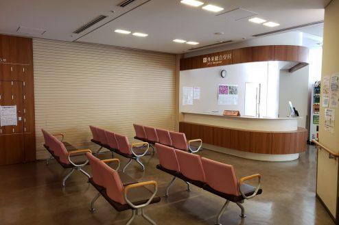 10.墨田区病院|1F待合室(外来総合受付)