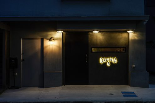 13.GALLERIA6|店舗外観・正面入口
