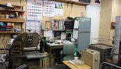 町工場|昔ながら・下町・機械・平日・土日・事務所|東京